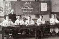 bausch-1920-grupp-1025-Bauschueler-wagener